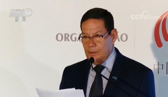 """""""巴西副总统:中国正在成为世界舞台的主角 期待两国深化合作"""