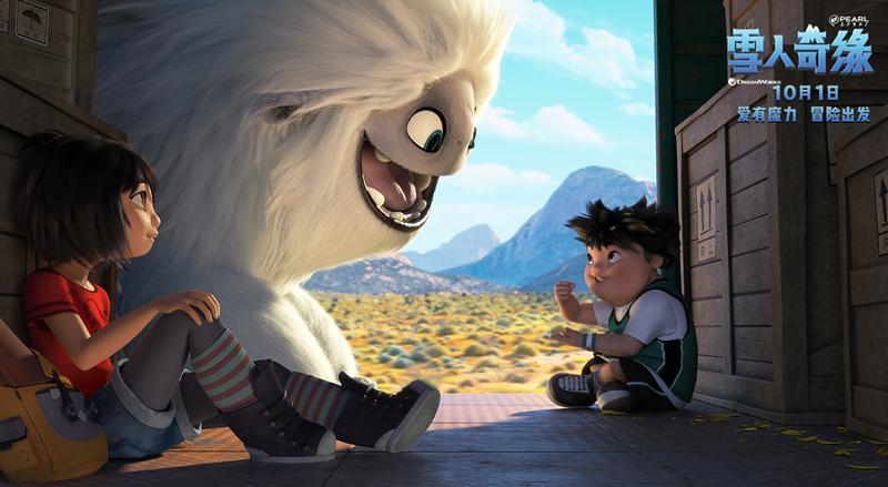 与《功夫熊猫3》阶段相比,东方梦工厂在《雪人奇缘》占据更多主导地位