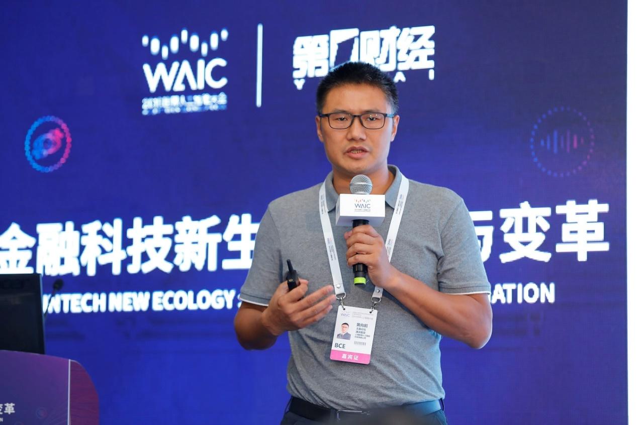上海新颜人工智能科技有限公司CEO黄向前