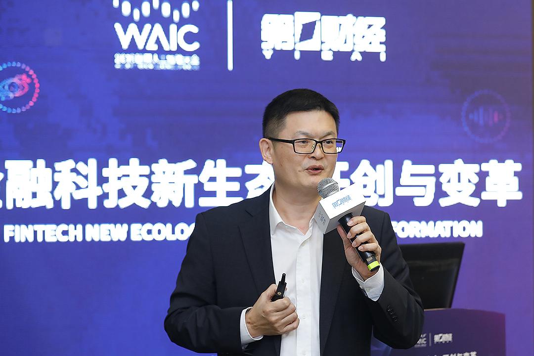 深圳中兴飞贷金融科技有限公司副总裁林庆治