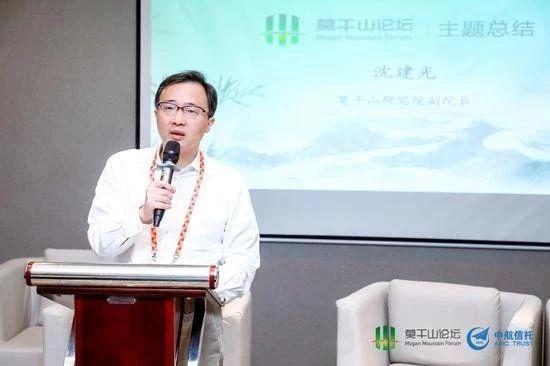 沈建光:中国在数字货币领域有机会弯道超车