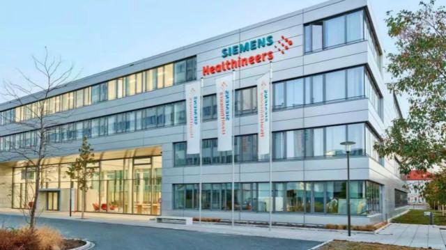 西门子医疗收购美国医疗咨询公司ECG多数股权