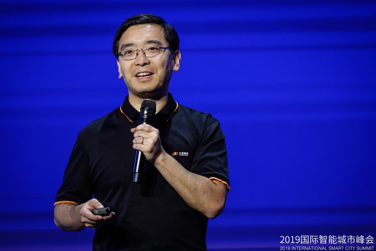 上海芯翌智能科技有限公司首席科学家杨铭