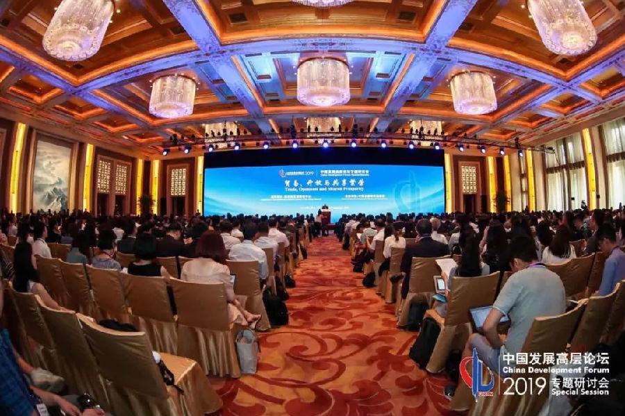 """""""朱民:继续开放中国的经济,对中国和世界都至关重要"""