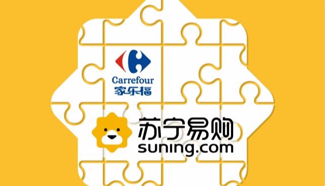 正式完成80%股权交割,苏宁易购控股家乐福中国业务