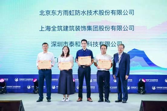 左一:东方雨虹工建华南区昆明通走公司总经理景利果