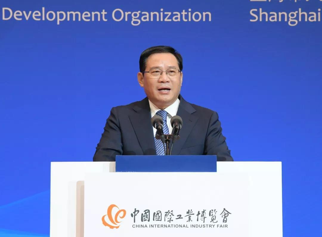 智能互联赋能产业新发展!第21届中国国际工业博览会开幕,这10家单位获大奖