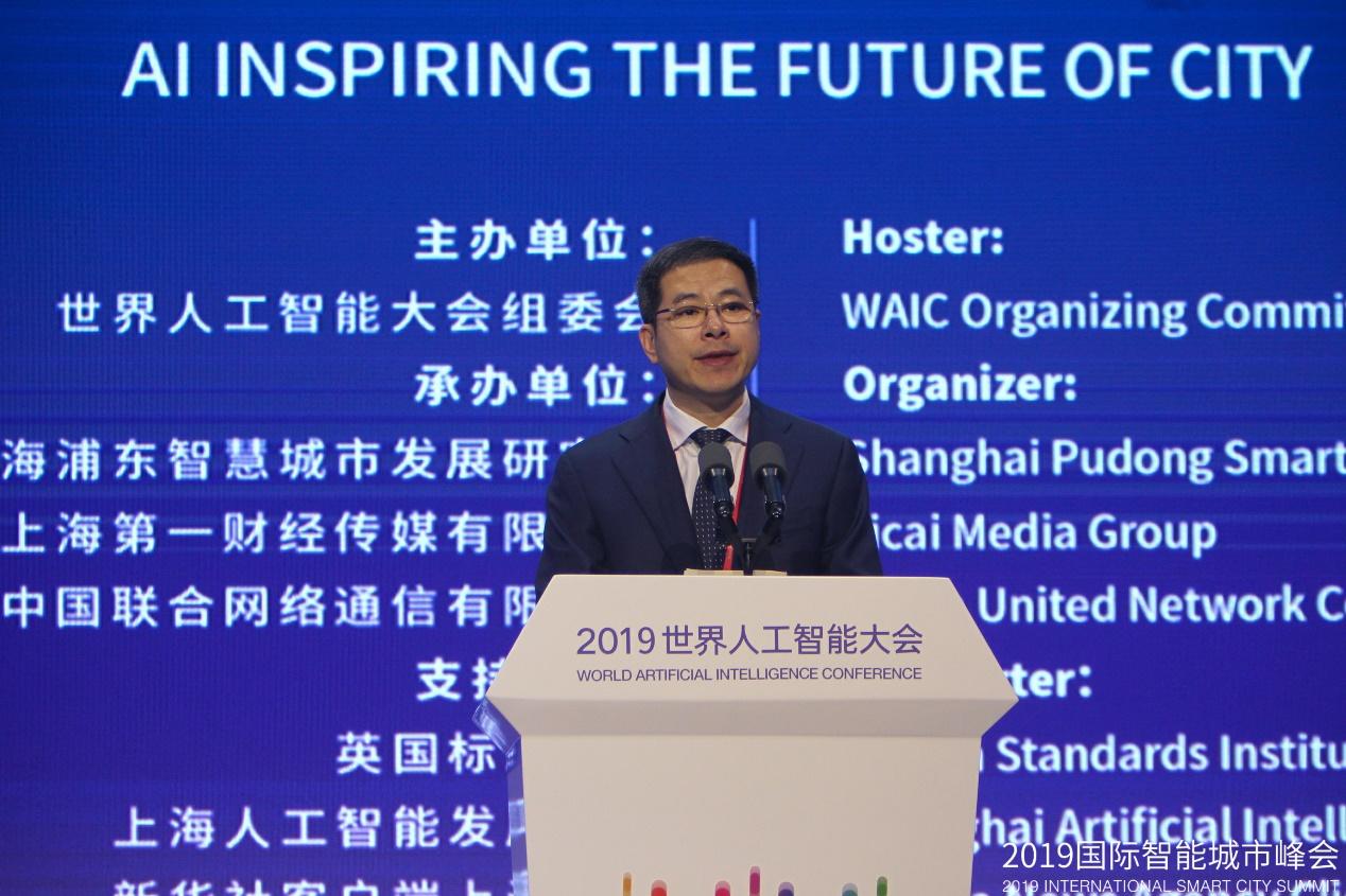 上海市人民政府副秘书长,浦东新区区委副书记、区长杭迎伟