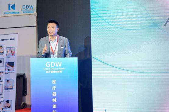 波士顿科学全球高级副总裁、亚太区总裁王欣