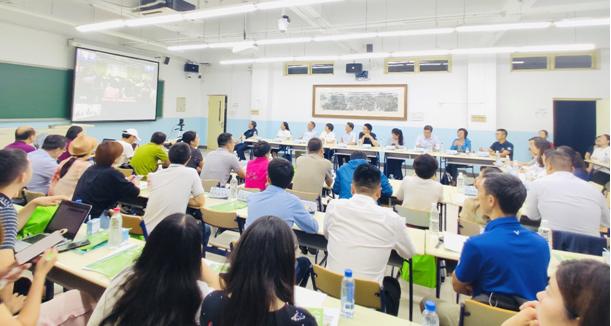 """第三届乡村青年教师社会支持公益计划(""""青椒计划"""")启动仪式现场"""