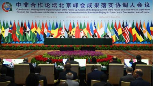 """主场交际已成为中国引领全球与区域治理事务、致力于全球治理中""""中国方案""""的荟萃展现平台,是传播""""中国声音""""、贡献""""中国聪慧""""的伟大场相符。"""