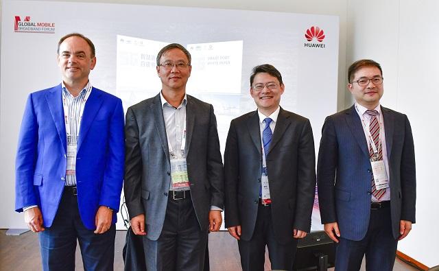 振华重工、中国移动、沃达丰和华为联合发布《5G智慧港口白皮书》