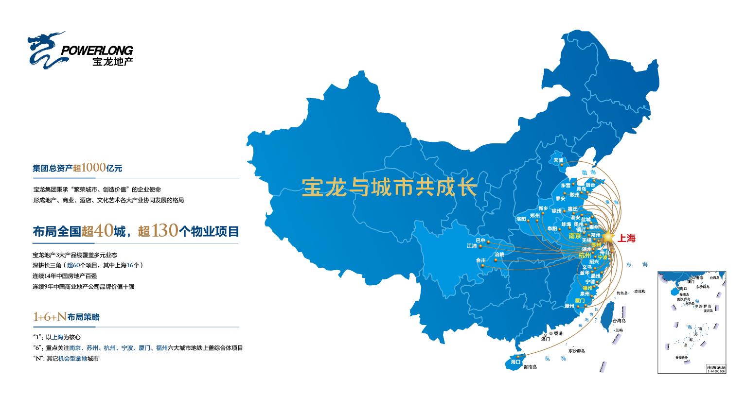 宝龙地产全国战略布局图