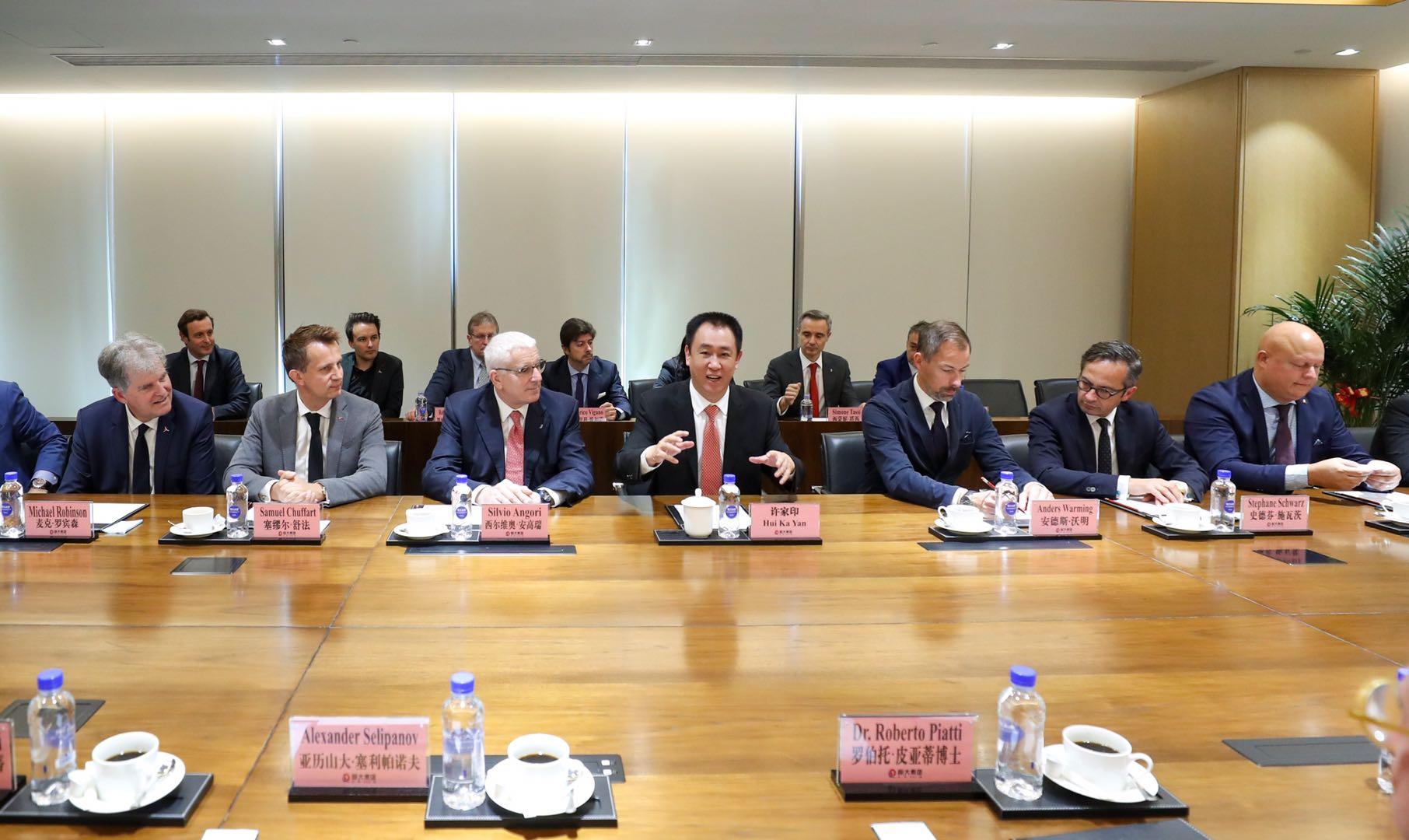 许家印组织召开专家委员会第一次全体会议