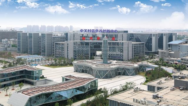 徐州特色的引才之路:产业转型与人才政策融合