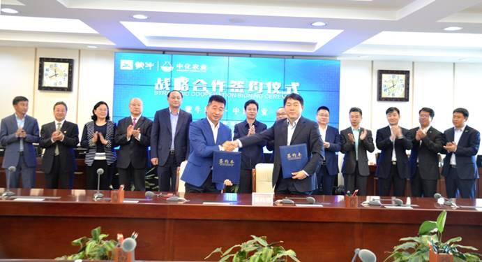 蒙牛整体副总裁赵杰军与中化农业MAP特种作物奇迹部总经理汤可攀代表单方签约