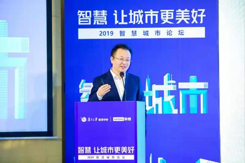 联想集团副总裁、中国区服务业务总经理戴炜发外演讲
