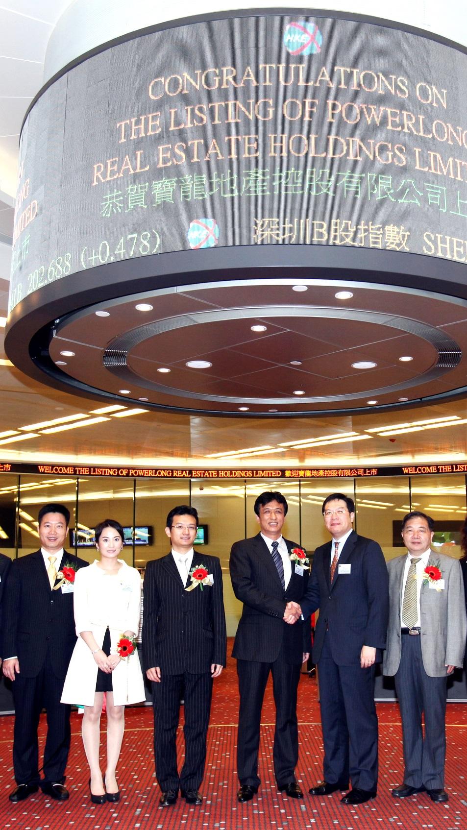 2009年10月14日 宝龙地产(HK.1238)于香港主板成功上市