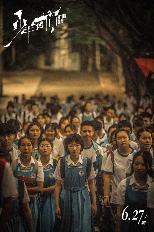 周冬雨在影片中诠释了一个隐忍、沉默、压抑的高中女生