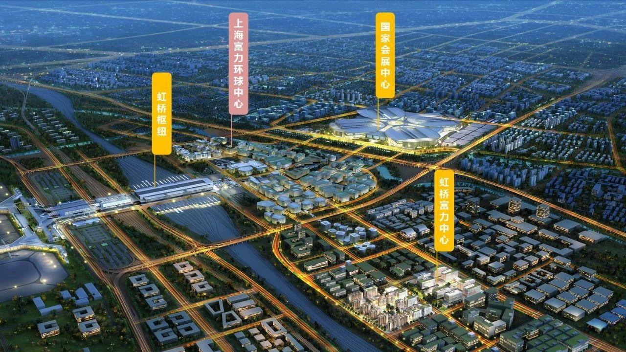万豪酒店_虹桥时刻 | 万豪林聪:虹桥商务区的未来不仅仅是城市CBD