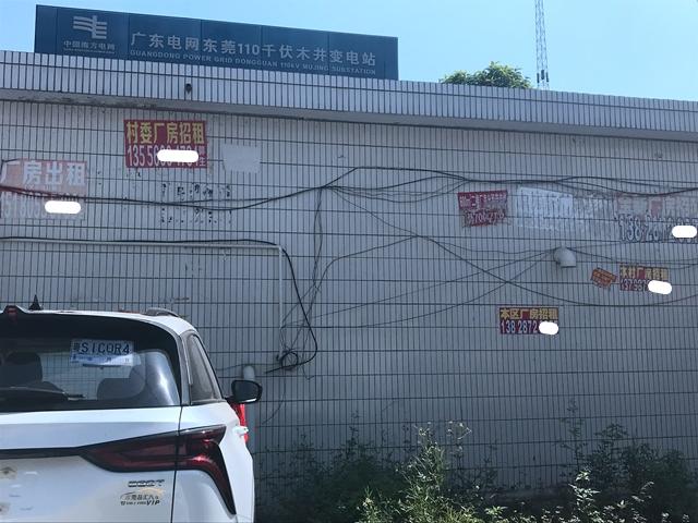 即便是寫有村委廠房招租的廣告,打電話過去詢問也是中介 吳俊捷/攝