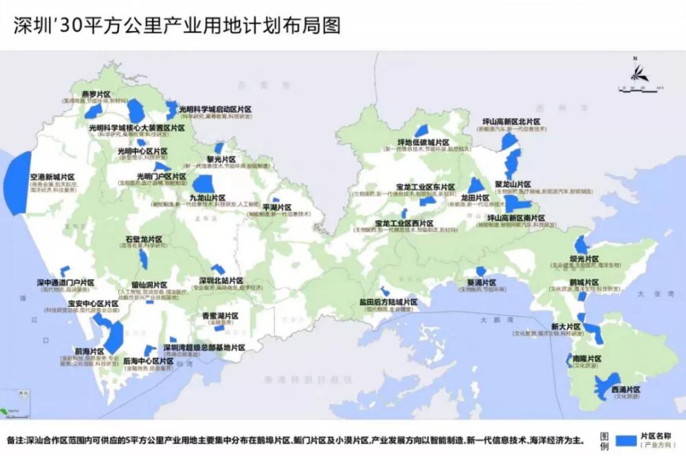 来源:深圳音信网