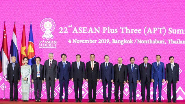 李克强出席第22次东盟与中日韩领导人会议。新华社图