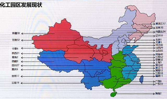 化工园区发展现状。资料来源:中国石油和化学工业联合会