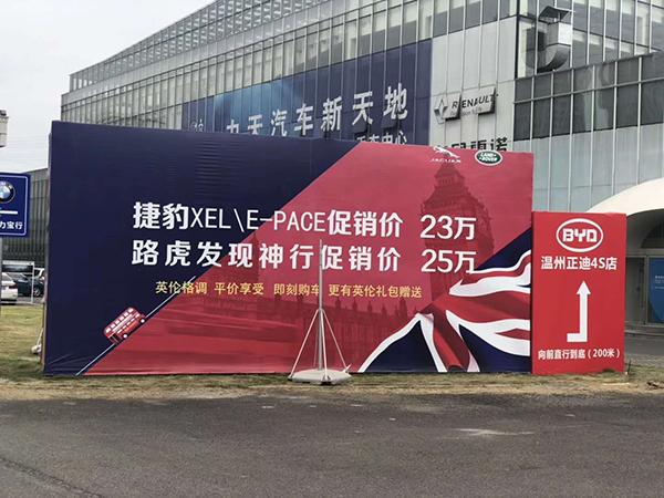 豪车之都温州:二三线品牌正在败退