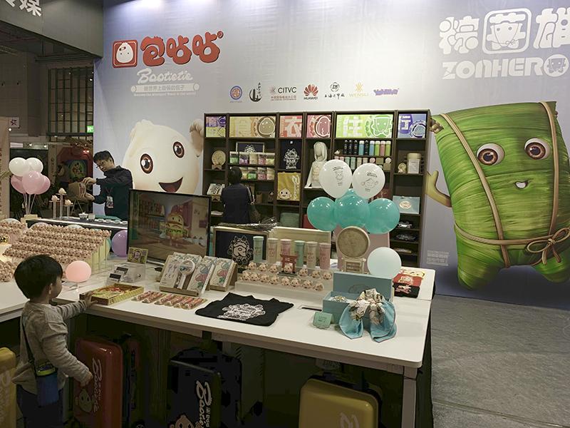 上海本土原创动漫品牌《包呫呫》   摄影/沈晴
