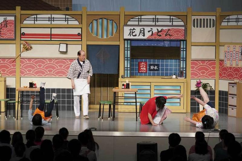 本届喜剧节开幕大戏,邀请到吉本兴业剧团打造的最新力作《吉本新喜剧~60周年 so what!》