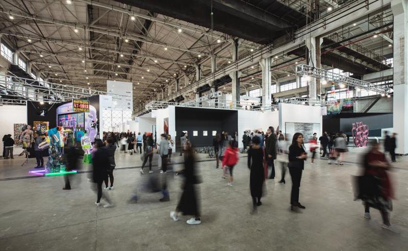 第六届西岸艺术与设计博览会