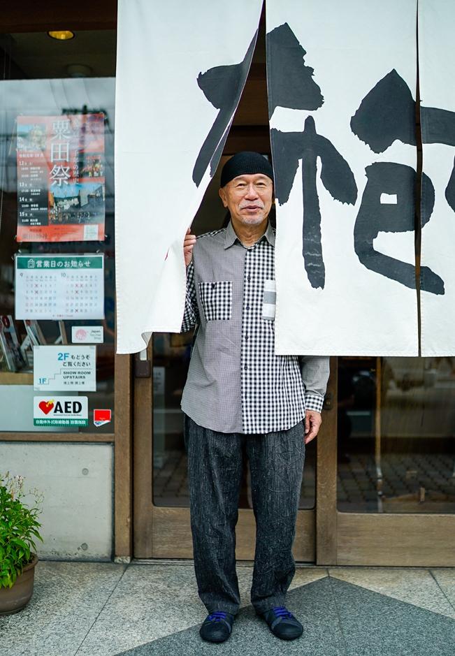 一泽帆布在京都只开了一家店,图为其第四代传人——70岁的一泽信三郎