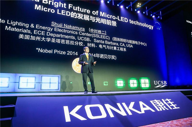 """蓝光LED之父、诺贝尔奖得主中村修二教授表示:""""Micro LED可应用范围广,未来可覆盖手持设备、可穿戴设备、ARVR、TV、视频墙等多个领域,预估2027年Micro LED的巨大市场将超过700亿美元"""""""
