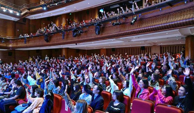上海国际喜剧节开幕现场