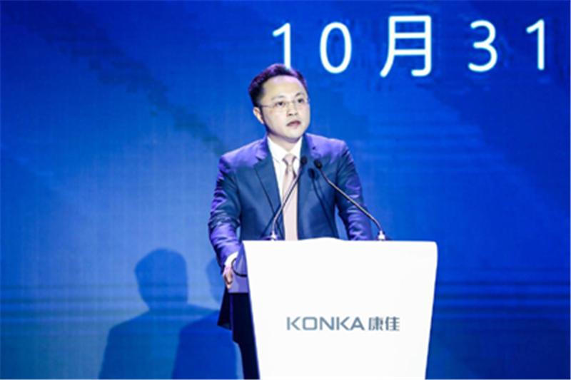 康佳集团总裁周斌在发布会上发表讲话
