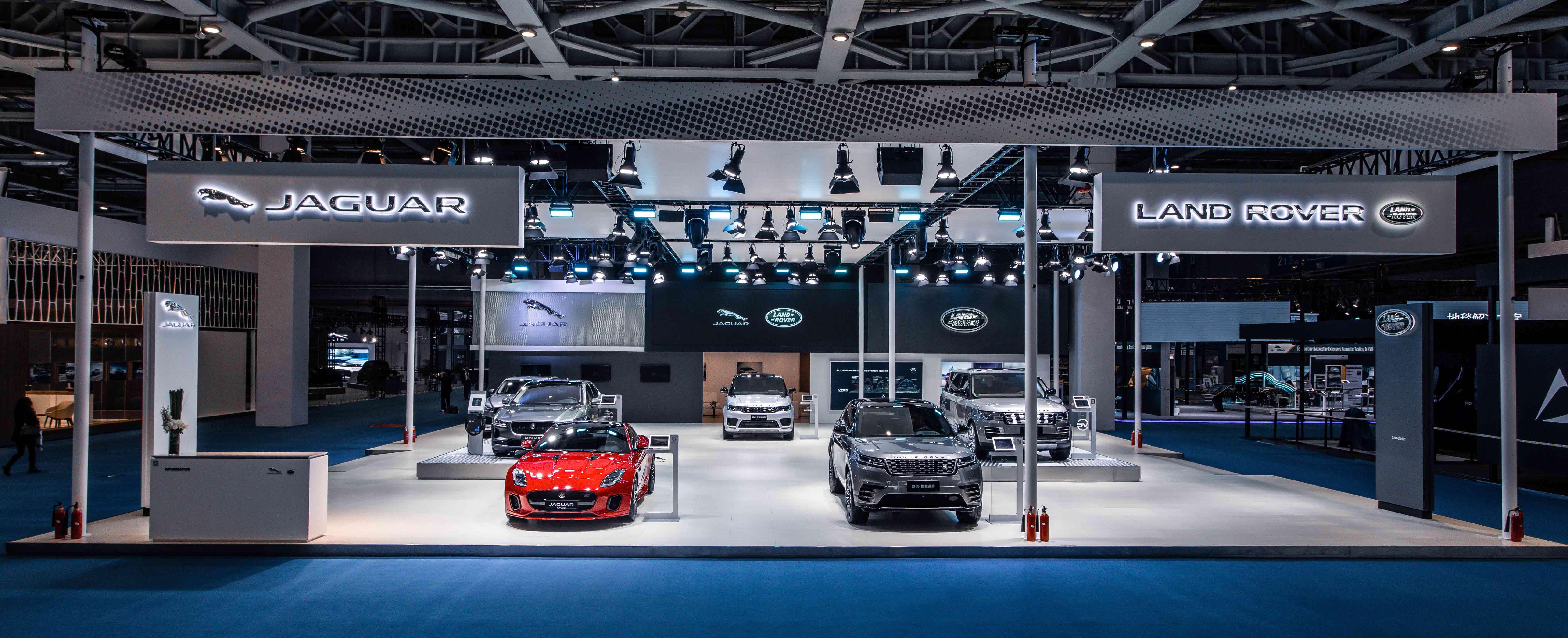 捷豹路虎携七款全进口车型亮相第二届中国国际进口博览会