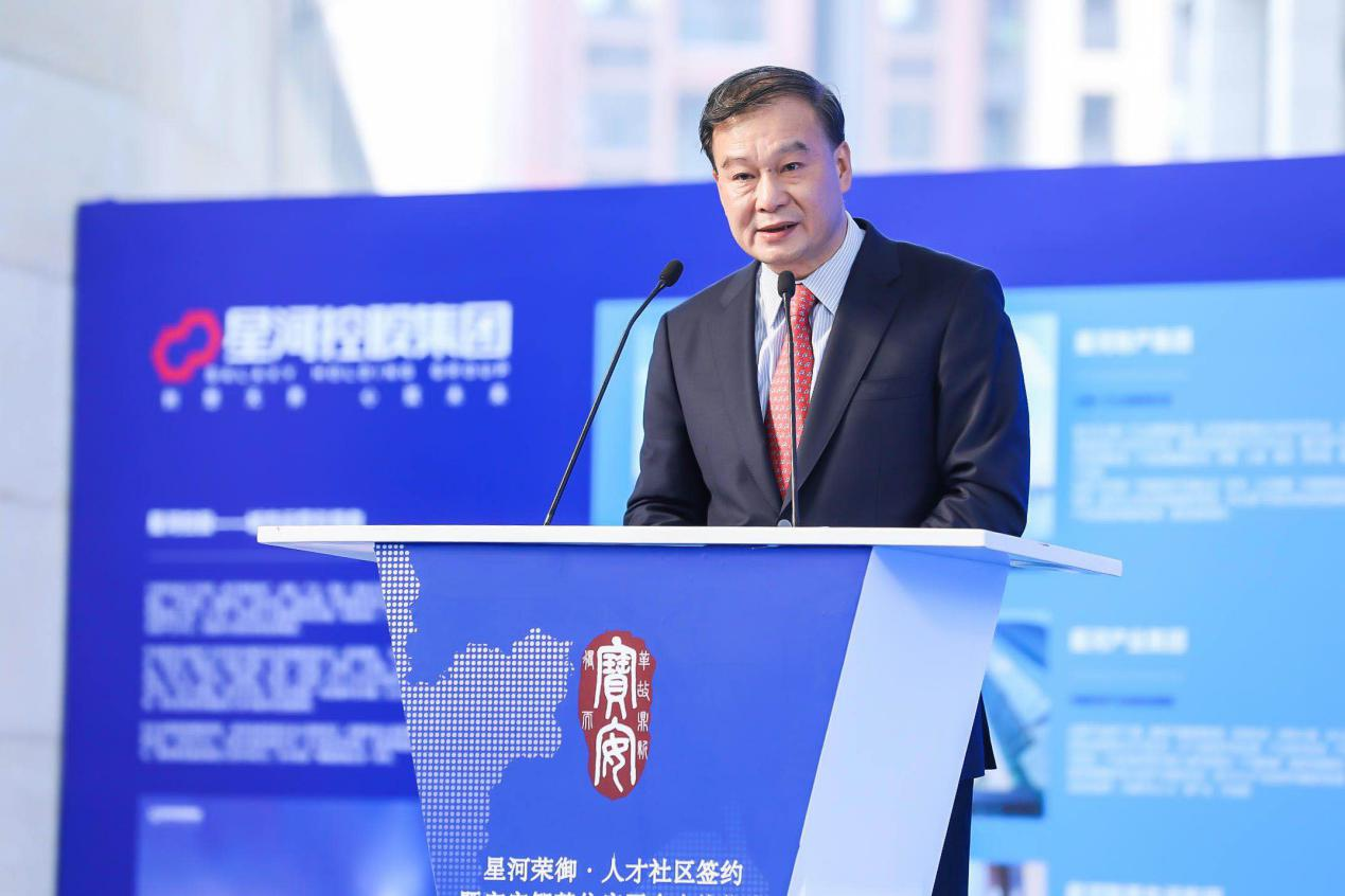 中国建设银走股份有限公司深圳市分走副走长赵芝然老师现场致辞