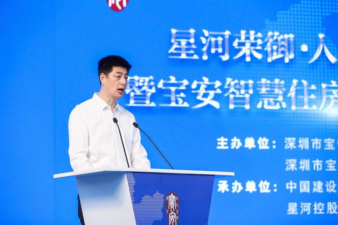 深圳市人才安居集团副总经理兼宝安人才安居公司董事长李东宁现场致辞