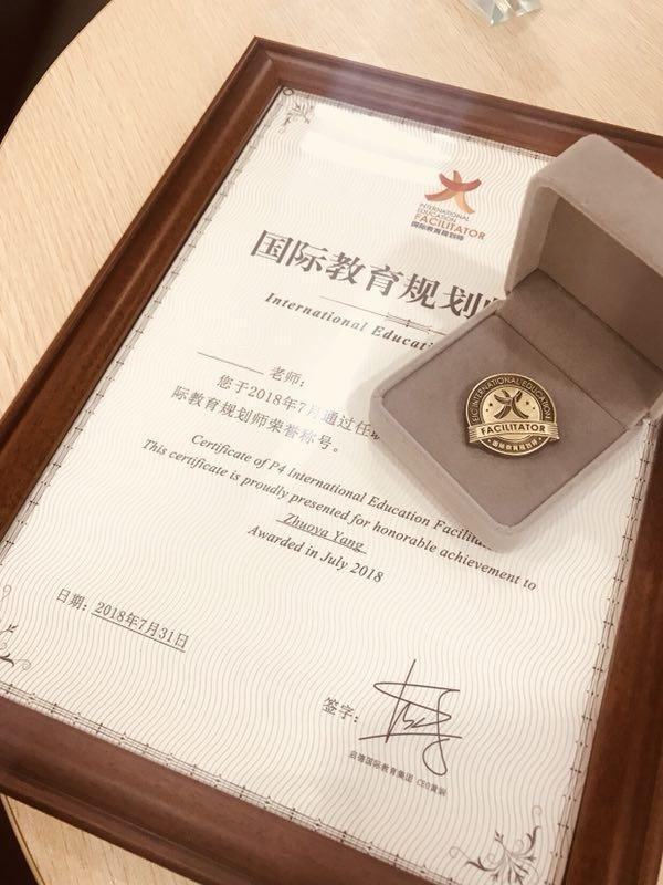 国际哺育规划师证书与勋章