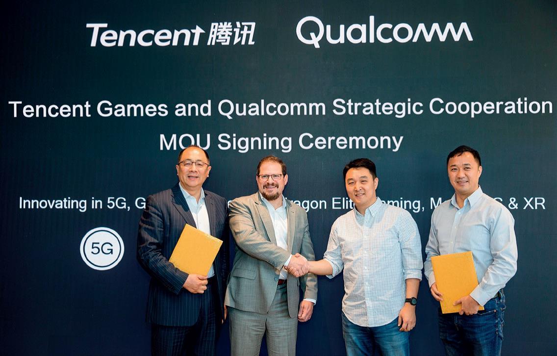 高通與中國企業的合作延伸至各行各業