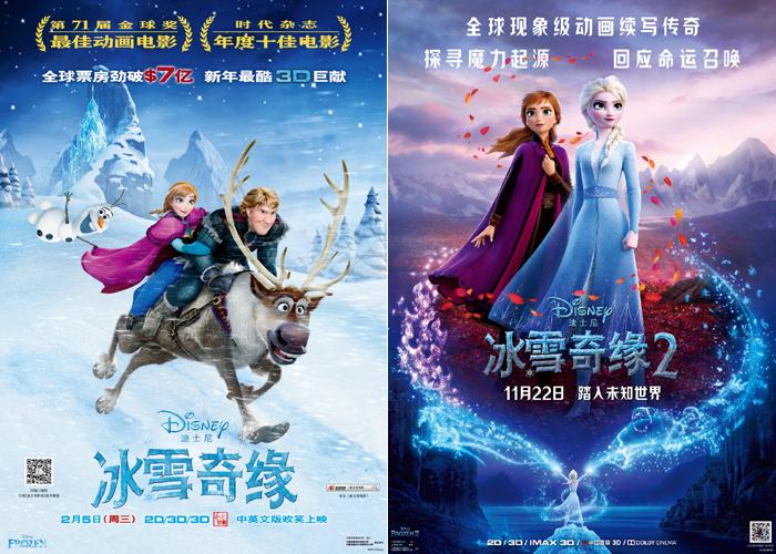6年前,《冰雪奇缘》在中国内地上映比北美晚了两个多月,累计票房不到3亿元。今年《冰雪奇缘2》与北美同步上映,目前票房突破4亿元。
