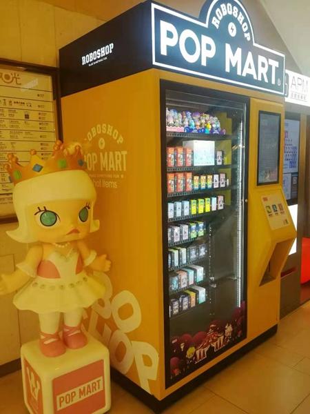 泡泡玛特的机器人商店前,放置着一个大大的Molly娃娃。