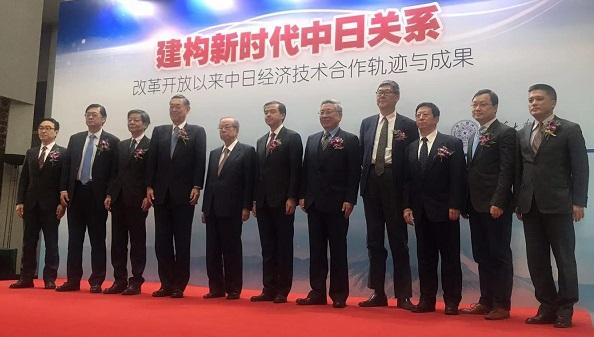 左四为日本驻华大使横井裕                            来源:同上