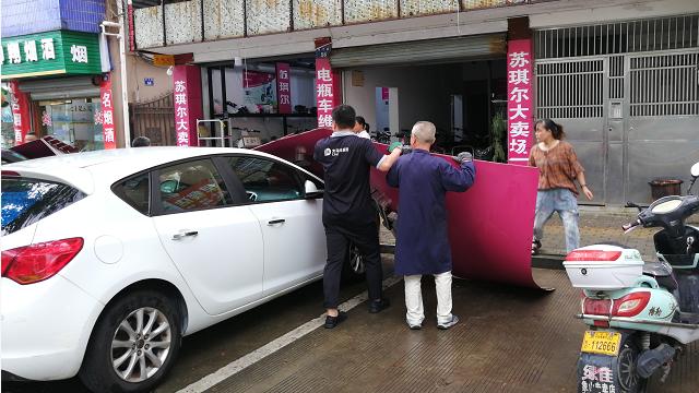 """积极应对""""利奇马""""台风 中国太保车损理赔服务现场"""