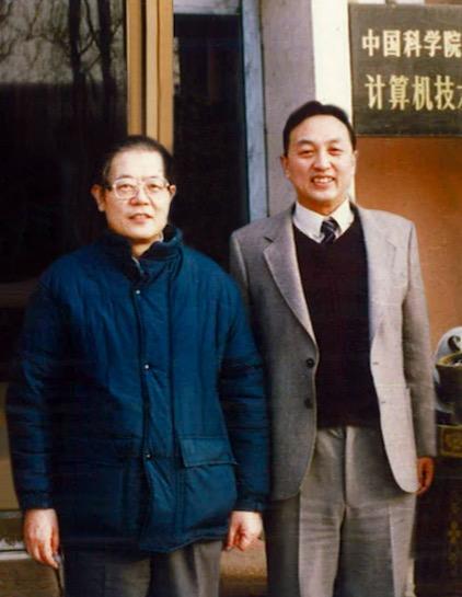 柳传志与中科院周光召院长相符影(图片来源:联想控股)