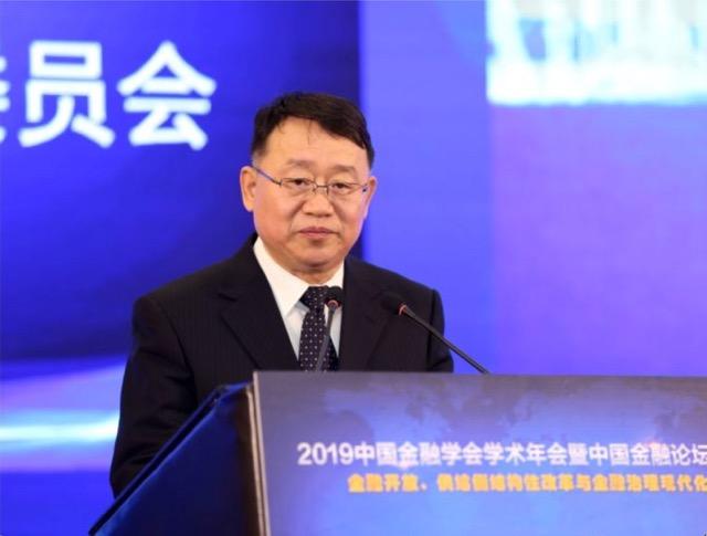 梁涛:房地产、股票等领域过度负债是引发多数金融危机的共因
