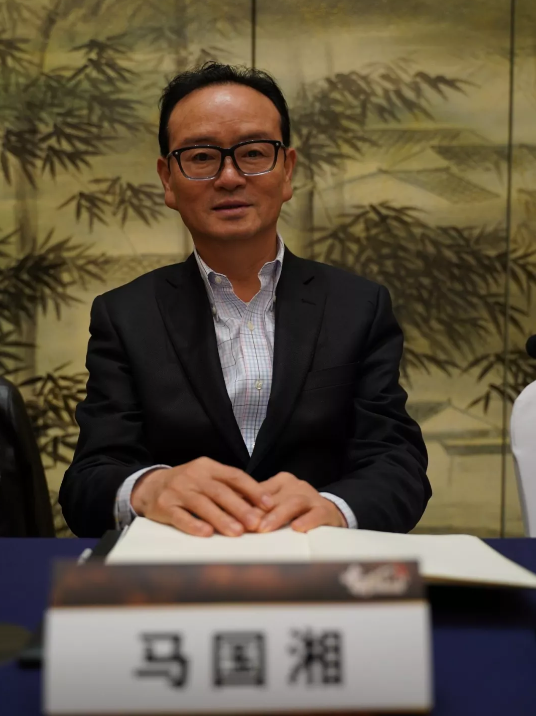 全国政协委员、民建中央常委、上海湘江实业有限公司董事长 马国湘