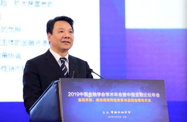 陈雨露:稳定币可能对一国货币政策产生影响