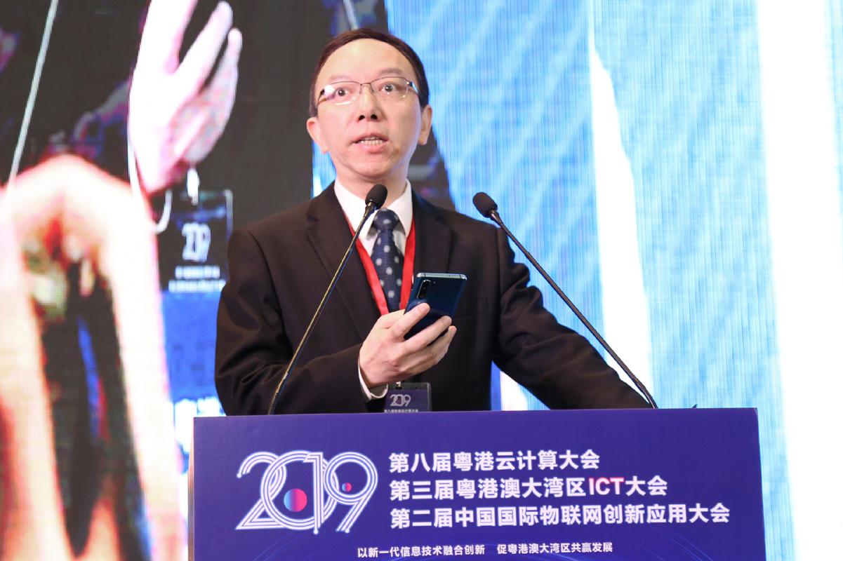 香港政府资讯科技总监办公室政府资讯科技总监林伟乔